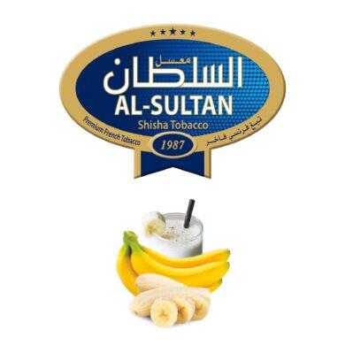 Tabák do vodní dýmky Al-Sultan Banana&milk (6), 50g/Z(1995Z)